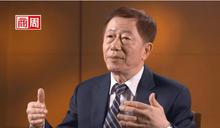 台積電能否成為保護台灣的「矽盾」?董事長劉德音CBS專訪一次看