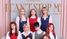 TWICE日韓兩國唱片總銷量突破千萬張
