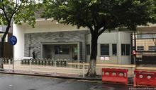 美外交官遭不明攻擊案 國務院展開調查