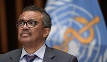 WHO秘書長:減災和控制疫情可以並行 防疫人人有責