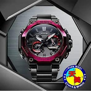 天美鐘錶0925-323966