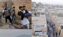 阿富汗首都遭自殺炸彈攻擊18死57傷 IS宣稱犯案