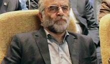 美以關係生變?刺殺伊朗科學家 美官員:以色列幹的
