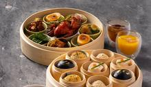 【情人節下午茶】2月特色afternoon tea推介:中式點心、粉紅打卡、奢華外賣下午茶