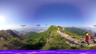 香港島登高勝地 - 西高山