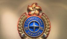 懲教署稱公務探訪已獲安排於防疫較佳探訪室進行