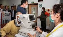 國際扶輪基金會捐贈眼科醫療儀器 提升偏鄉醫療眼科服務