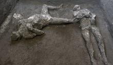龐貝古城 維蘇威火山灰下出土兩千年前主僕遺骸