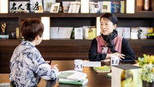 《名人書房》朱天文:何以解憂?唯有閱讀,但比閱讀更重要的是重讀(完整版)