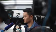 香港反送中運動導火線 傳陳同佳律師將見台官方安排投案 警政署:沒接觸