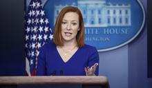 42歲白宮新聞發言人珍·莎琪職涯建議
