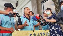 高市流感疫苗配額施打 里長市議會抗議 (圖)