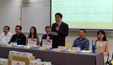 台南一中募萬片口罩 暖贈日本6高校
