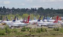 波音737 max年底復飛 罹難家屬怒批玩命