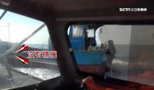 覬覦白鯧又越界 海巡登陸漁船逮3人