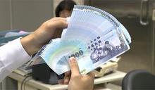 央行理事罕見發聲!台幣若因基本面續強 中小企恐破產