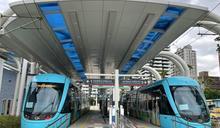 淡海輕軌藍海線15日通車營運 持電子票證可免費搭