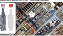 中國003型航母曝光 軍方關注納作戰評估