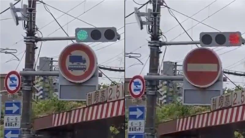 ▲日本這個會跟著燈號轉變的交通標誌意外獲得網友讚嘆。(圖/翻攝自推特@zTnX4X9UPinHF0y)