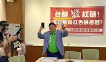 蔡易餘點名陸資透過立訊收購台灣公司建立紅色供應鏈