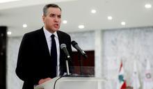 上任27天 黎巴嫩總理組閣失敗下台:我無力拯救國家