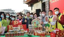 臺南佳里熱鬧踩街秀年菜為大北門年貨大街活動暖身造勢