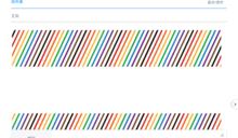 """盤點5大科技品牌響應「六月驕傲月」Yahoo信箱上架""""彩虹""""系列底圖信紙!"""