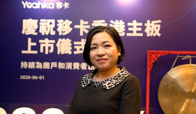 Helen Zhou, chief strategy officer of Yeahka, says the company's IPO was extremely well-received in Hong Kong. Photo: K.Y. Cheng