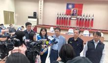 竹縣警察局發布「新竹縣長楊文科召開擴大治安會報以強化校園安全作為」
