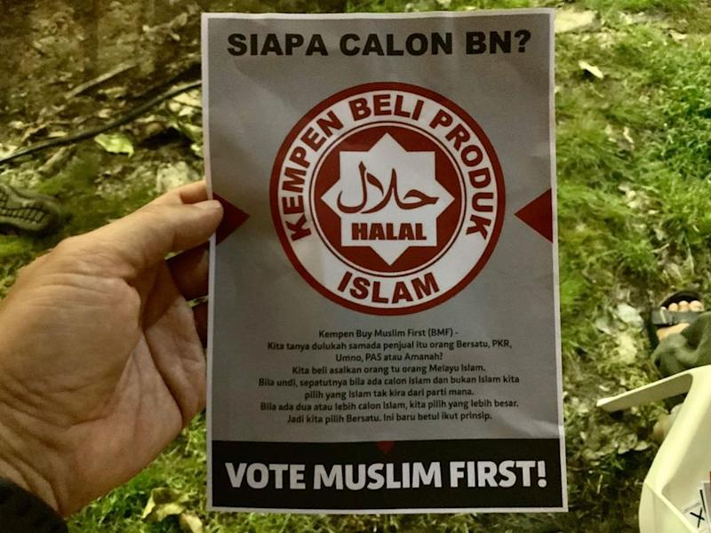 The reverse side of the Pakatan Harapan (PH) flyer allegedly featured information calling on Muslims to vote for Karmaine Sardini has been making its rounds at the ruling coalition's Ceramah Mega in Kukup here, November 13, 2019.
