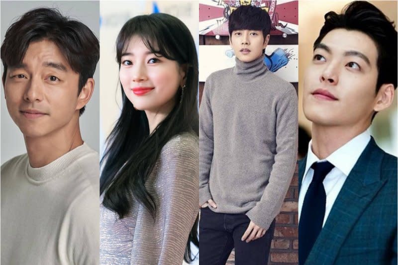 Gong Yoo hingga Kim Woo-bin sumbang dana untuk cegah virus corona