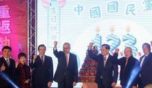 國民黨慶獨缺席 朱立倫:今天上班日