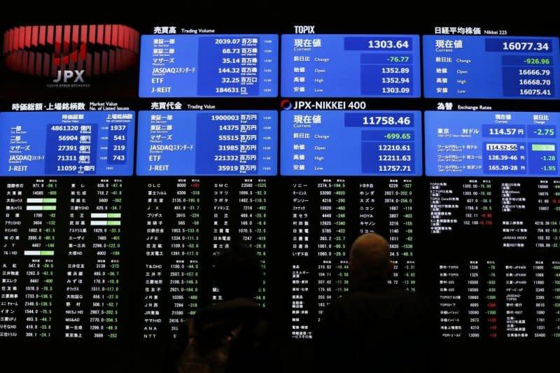 Laporan laba dan Wall Street dorong Bursa Saham Tokyo dibuka menguat