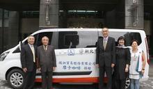 劉文舉捐新北雙乘坐復康巴士 加惠民眾