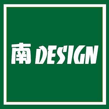 ◆南 DESIGN只賣正品◇