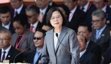 【Yahoo論壇】民進黨「慶富」成功,還想再造「錢」鑑?