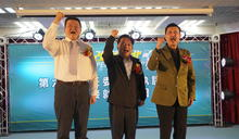 民進黨新北市黨部主委交持,何博文喊出2022市長、議員雙贏