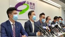 香港大DQ 各界痛批選舉舞弊一國兩制已死