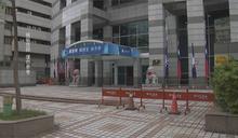 國民黨「搬家瘦身」 部分院部搬到國民黨智庫