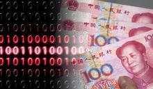 美元美債不再吃香 30%各國央行擬增人民幣占比