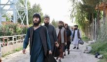 阿富汗當局開始釋放「危險的」塔利班囚犯