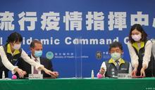 美正式化與台灣合作 中軍機越過海峽中線