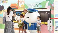 環狀線熊站長Fun暑假活動(1) (圖)
