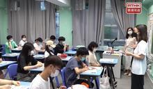有考生指疫情下推動自己在家溫習 成績比預期理想