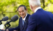 台灣睽違半世紀再次載入美日聯合聲明!菅義偉正式表態挺台灣,美日領導人確認「台海和平的重要性」,反對以武力改變現狀