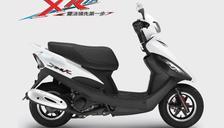 2009 Suzuki XR 125碟煞