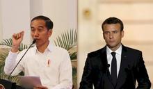 馬克宏言論引發穆斯林抗議 印尼總統強烈譴責