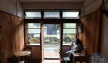 【平溪鐵道4】冷門小站的唯一咖啡店 開在水發源地的「羊水」
