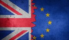 英國脫歐談判難產 恐循無協議模式