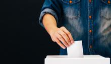【Yahoo論壇/王皓平】不在籍投票制度將只包含公民投票嗎?